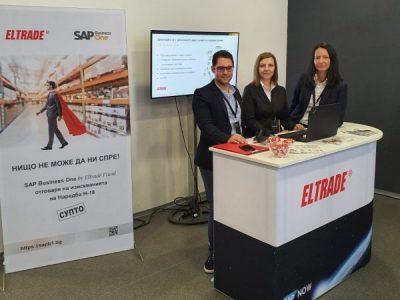 """Елтрейд"" се представи на форума SAP NOW"